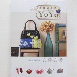 หนังสืองานกระเป๋า ตกแต่งด้วย YoYo (ไต้หวัน)