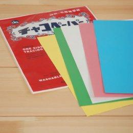 กระดาษกดรอย หรือกระดาษคาร์บอนสำหรับผ้า 1 แผ่น