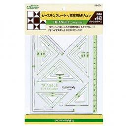 แบบวาด Template Triangle (1/4 square) 13 ขนาด Clover