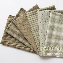 ผ้าทอจัดเซต โทนสีเขียว 6 ชิ้น ขนาด 25 * 35 ซม. (1/16 ม.)