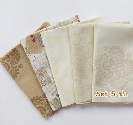 ผ้าคอตตอนญี่ปุ่นจัดเซต สีครีม 5 ชิ้น ( 27 x 45 ซม.)