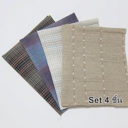 ผ้าทอญี่ปุ่น Daiwabo จัดเซต 4 ชิ้น ขนาด 22 x 28 ซม.