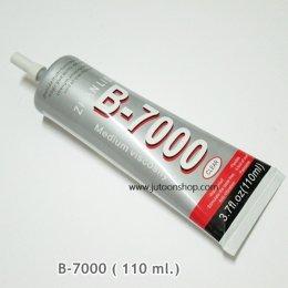 กาว B-7000 ขนาด 110 ml.