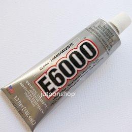 กาวอเนกประสงค์ E6000 ขนาด 110 ml. USA