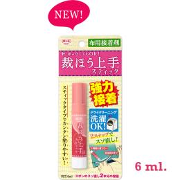 กาวแท่งติดผ้าญี่ปุ่น Konishi  6  มล.