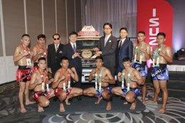 """""""ศึก 30 ปี อีซูซุคัพ"""" ฉลอง 3 ทศวรรษศึกมวยไทยระดับตำนาน"""