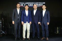 ลัมโบร์กินีฉลองการแต่งตั้ง  Lamborghini Club Thailand อย่างเป็นทางการ