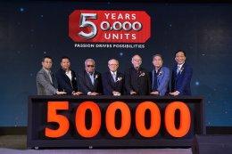 เอ็มจี เผยความสำเร็จในปีที่ 5 ด้วยยอดขาย 50,000 คัน