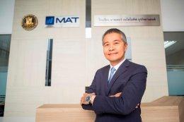 มาสเตอร์ ออโตโมทีฟ เทรนนิ่ง เซ็นเตอร์ จับมือ ABAC สร้างหลักสูตร Mini-MBA