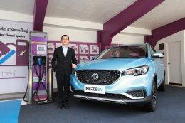 เอ็มจี ผนึกกำลัง การไฟฟ้าส่วนภูมิภาค สร้างความมั่นใจ พร้อมส่งเสริมการใช้รถยนต์พลังงานไฟฟ้า