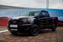 ฟอร์ดยกขบวนรถใหม่จัดแสดงในงานมอเตอร์ เอ็กซ์โป 2020