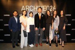 'แอสตัน มาร์ติน' จับมือ ARCHIVE026 สร้างสรรค์คอลเลคชั่นสุดเอ็กซ์คลูซีฟเพื่อผู้หญิงยุคใหม่