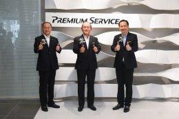 เปิด Yamaha Premium Service ศูนย์บริการแบบ Stand Alone มาตรฐานพรีเมียม