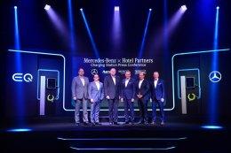 เมอร์เซเดส-เบนซ์ เสริมแกร่งแบรนด์ EQ ขยายจุดชาร์จรถยนต์ไฟฟ้า