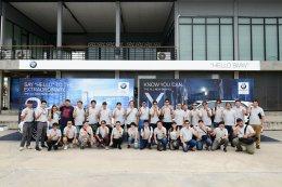 บีเอ็มดับเบิลยู ประเทศไทย จัดทดสอบ ซีรี่ส์ 3 และ X5 ที่เพิ่มเทคโนโลยีใหม่