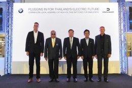 บีเอ็มดับเบิลยู กรุ๊ป เดินหน้าประกอบแบตเตอรี่แรงดันสูงในไทย