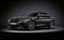BMW ยกทัพยนตรกรรมสุดพรีเมียมและเทคโนโลยีล้ำสมัย มุ่งสู่มหกรรมยานยนต์ ครั้งที่ 36