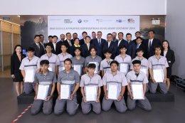 บีเอ็มดับเบิลยู กรุ๊ป ประเทศไทย ร่วมผลักดันอาชีวศึกษาไทยสู่สากล