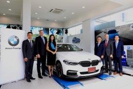 BMW ผนึกกำลัง อมร เพรสทีจ เปิดศูนย์บริการหลังการขาย