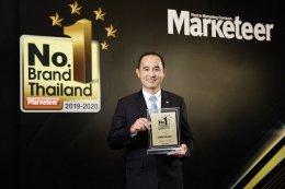 """บริดจสโตน  คว้ารางวัล """"No.1 Brand Thailand 2019-2020"""" ครองใจผู้บริโภคต่อเนื่อง 9 ปีซ้อน"""