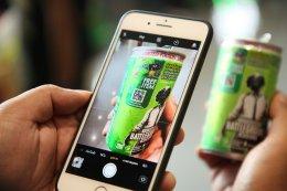 """คาราบาว จับมือ เทนเซ็นต์ สนับสนุน PUBG MOBILE พร้อมเปิดตัว """"Carabao Green Apple"""""""