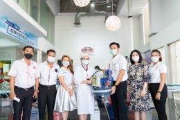 """""""Eton Drive To Share"""" รวมพลพนักงานบริจาคโลหิตให้สภากาชาดไทย"""