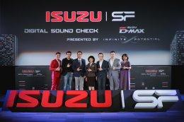 อีซูซุ จับมือ เอส เอฟ เปิดตัวภาพยนตร์ Digital Sound Check