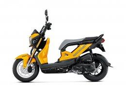 """เปิดตัว New Honda Zoomer-X จับคู่แร็ปเปอร์สุดฮอต """"ยัวบอยทีเจ"""""""