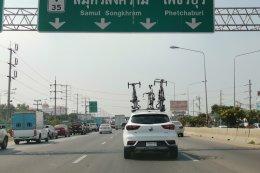ขับ MG ขนจักรยานไปปั่นโต้ลม ชมทะเลปราณบุรี
