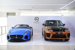 จากัวร์ แลนด์โรเวอร์ เปิดตัวรถยนต์ SVO พร้อมจำหน่ายในประเทศไทยถึง 3 รุ่น