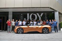 บีเอ็มดับเบิลยู ประเทศไทย ส่งแคมเปญ JOY is BMW มอบมุมมองใหม่มากกว่าสุนทรียภาพในการขับขี่