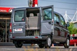 MG V80 Passenger van 11 ที่นั่ง ตอบโจทย์ลูกค้าเดินทางแบบครอบครัว