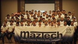 มาสด้าจัดแข่ง MAZTECH ชิงแชมป์เอเชียและโอเชียเนีย