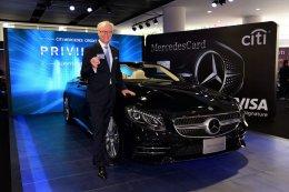 """""""ซิตี้แบงก์-เมอร์เซเดส-เบนซ์"""" เผยโฉมบัตรเครดิต Citi Mercedes เจาะพรีเมี่ยมเซกเมนต์ใหม่"""