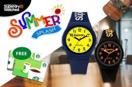 นาฬิกาซุปเปอร์ดรายจัดแคมเปญ SUMMER SPLASH