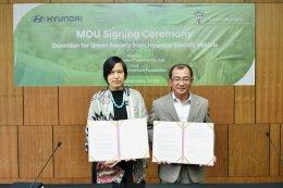 ฮุนไดสนับสนุนโครงการเพิ่มพื้นที่สีเขียว ของมูลนิธิสถาบันราชพฤกษ์