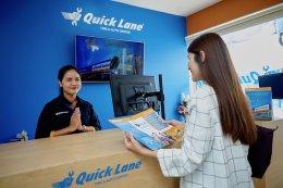 """""""ควิกเลน"""" ศูนย์บริการยางและรถยนต์ เปิดตัวแล้วสาขาแรกในไทย"""