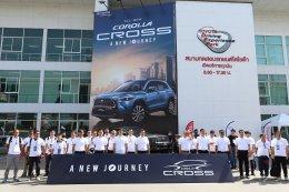 เปิดตัว โคโรลล่า ครอส ใหม่ ครั้งแรกของโลกที่เมืองไทย