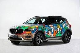 """Volvo XC40 Art-on-Car by Jackbrick"" งานศิลปะแบบ Street Art"