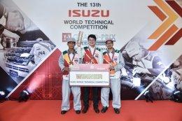ทีมช่างอีซูซุไทยคว้าแชมป์การแข่งขัน I-1 Grand Prix ระดับนานาชาติ