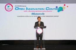 """โตโยต้าประกาศผลโครงการ  """"CU TOYOTA Ha:mo OPEN INNOVATION CONTEST"""""""