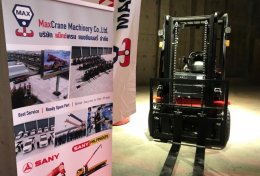 ฟูโซ่  FJ 2528C ใหม่ ผู้นำรถบรรทุกเพื่อการก่อสร้าง