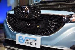 """เอ็มจี ผนึกกำลังทุกภาคส่วน ร่วมผลักดัน """"รถยนต์พลังงานไฟฟ้า"""" สู่ทางเลือกใหม่"""