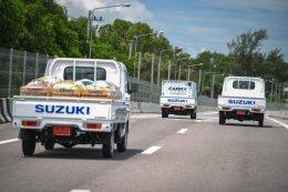 ALL NEW SUZUKI CARRY ตอบโจทย์รถเพื่อการพาณิชย์