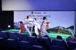 อีซูซุ จับมือ เอส เอฟ เปิดตัวภาพยนตร์โฆษณาชุดใหม่