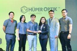 ฟิล์ม Hüper Optik™ ชูเทคโนโลยี-นวัตกรรมการผลิตชั้นสูง ของแท้จากเยอรมนี