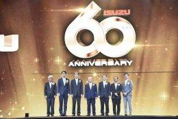 อีซูซุฉลอง 60 ปีทองแห่งความสำเร็จที่ยิ่งใหญ่