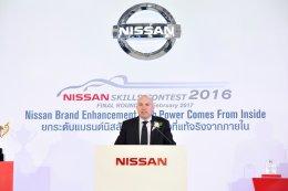 นิสสัน ยกระดับคุณภาพการบริการ  เฟ้นหาสุดยอดช่าง-งานบริการ