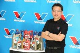 วาโวลีน ประกาศมั่นใจเบียดขึ้นอันดับ 1 ใน 5 ตลาดน้ำมันเครื่องเกรดพรีเมี่ยม