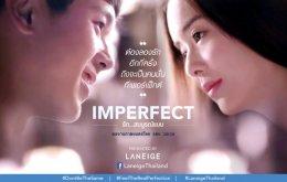 """""""ลาเนจ"""" ฉลองความสำเร็จ """"บีบี คุชชั่น""""  เปิดตัวหนังสั้นเรื่อง 'imperfect..รักสมบูรณ์แบบ'"""